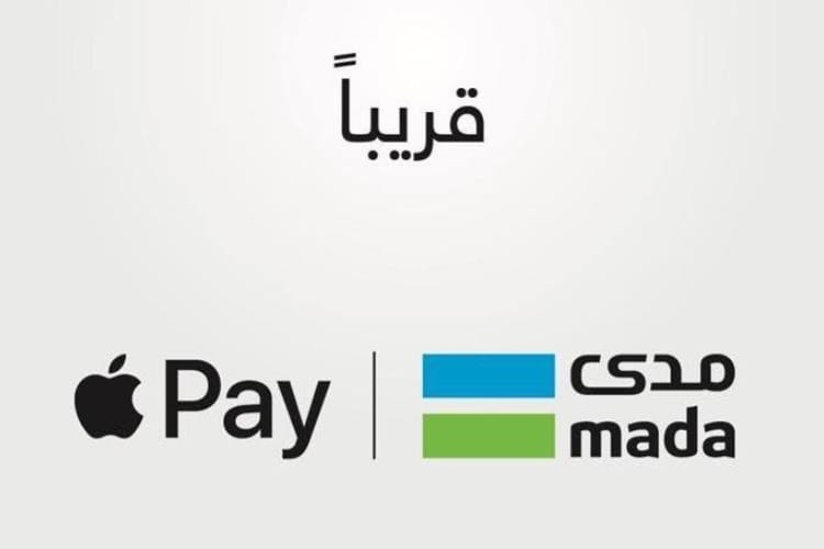 Apple Pay bientôt en Arabie saoudite