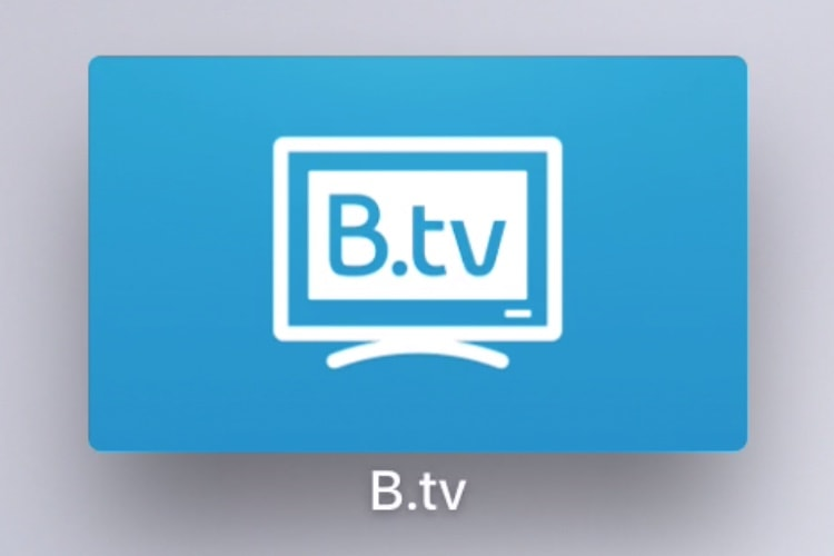 L'app B.tv de Bouygues maintenant disponible sur Apple TV
