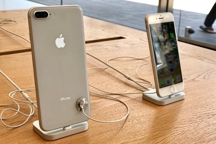 Californian way of life: télécoms et iPhone Upgrade Program, une histoire de crédit