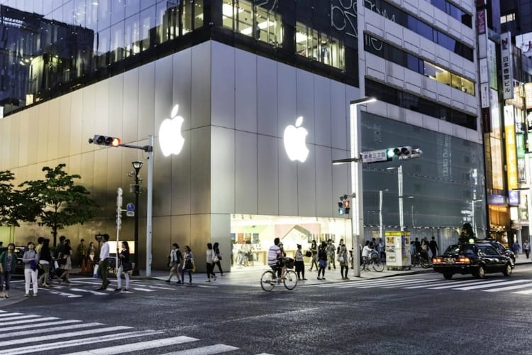 Concurrence : Apple n'est finalement pas condamnée au Japon