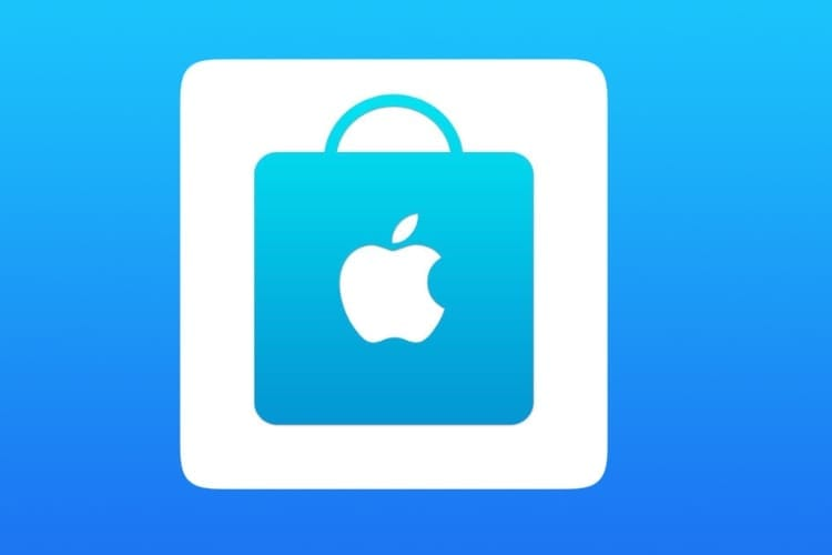 Petites mises à jour pour les apps Apple Store, GarageBand et WWDC