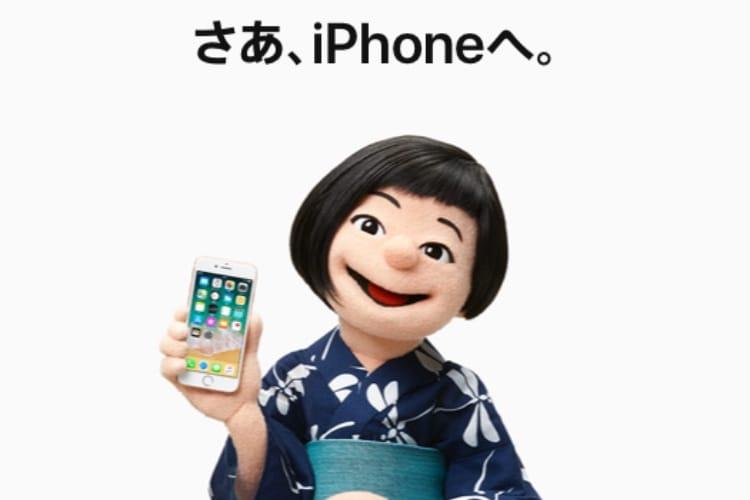 Apple réparera gratuitement les appareils touchés par les intempéries au Japon