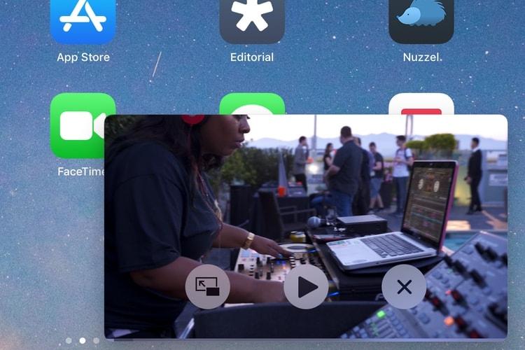 iOS 12: des coins arrondis pour la fenêtre PiP et les apps iPhone sur iPad