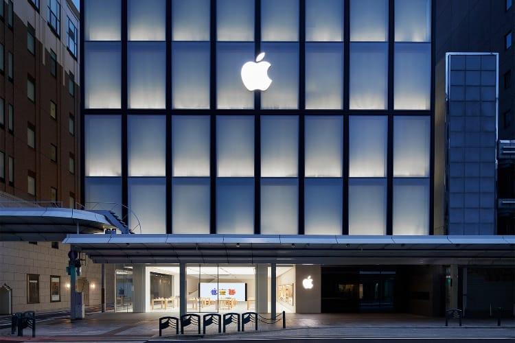 image en galerie : Ouverture du premier Apple Store de Kyoto ce samedi