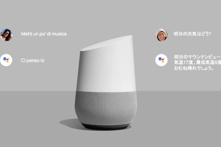 Google Assistant peut maintenant communiquer dans deux langues à la fois